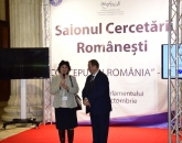 conceput-in-romania_DSC1084