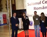 conceput-in-romania_DSC1094