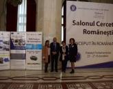 conceput-in-romania_DSC1191